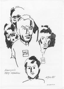 Микола Грох - Перед стратою (1985)