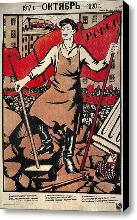 russian-revolution-1920-granger