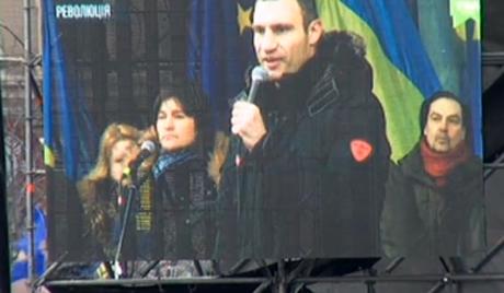 ukraine-miting_1_1164