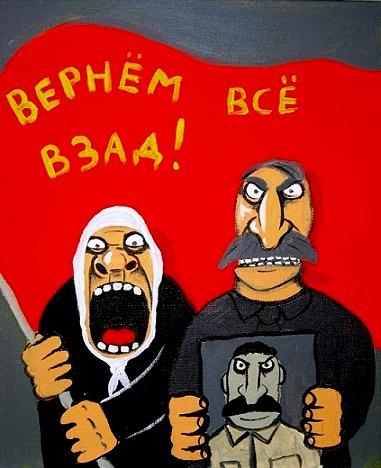 """Активисты блокады Крыма не пускают ремонтные бригады к поврежденным ЛЭП: сегодня пройдут переговоры по этому вопросу, - """"Укрэнерго"""" - Цензор.НЕТ 2521"""