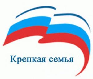 krepkaya_semya