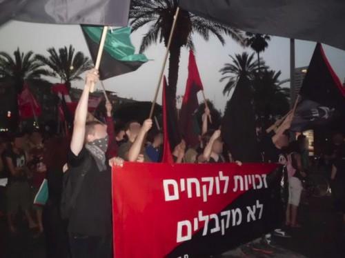 israeanarchist