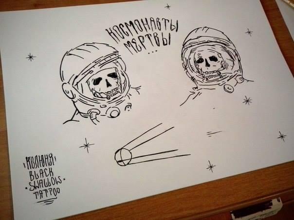 kosmonavti