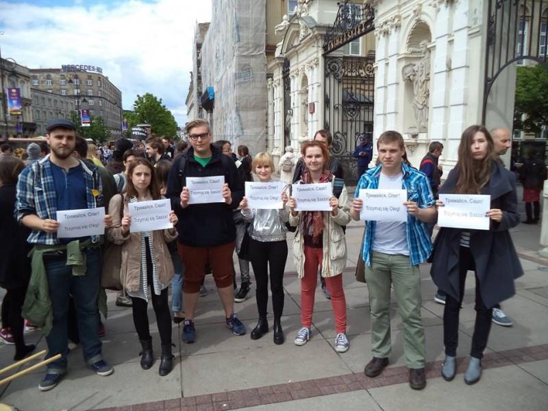 Студенты Варшавского университета
