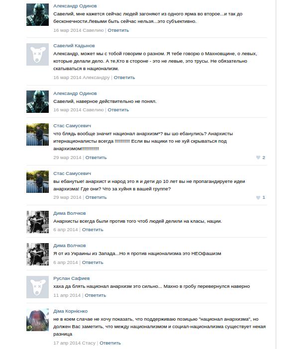 screenshot-vk.com 2015-05-14 03-02-29