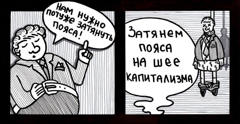 poyasa